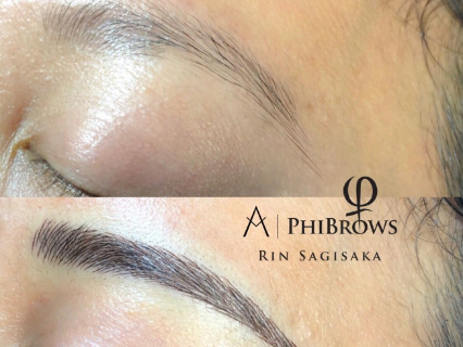 Eyebrow Cosmetic Tattoo 1