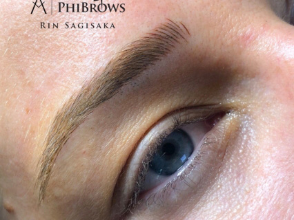 Eyebrow Cosmetic Tattoo 2